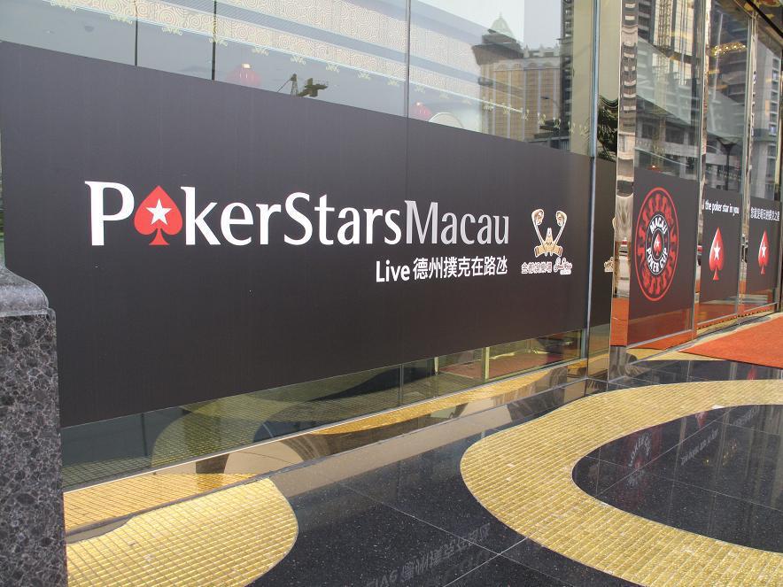Pokerstars Casino download 275667