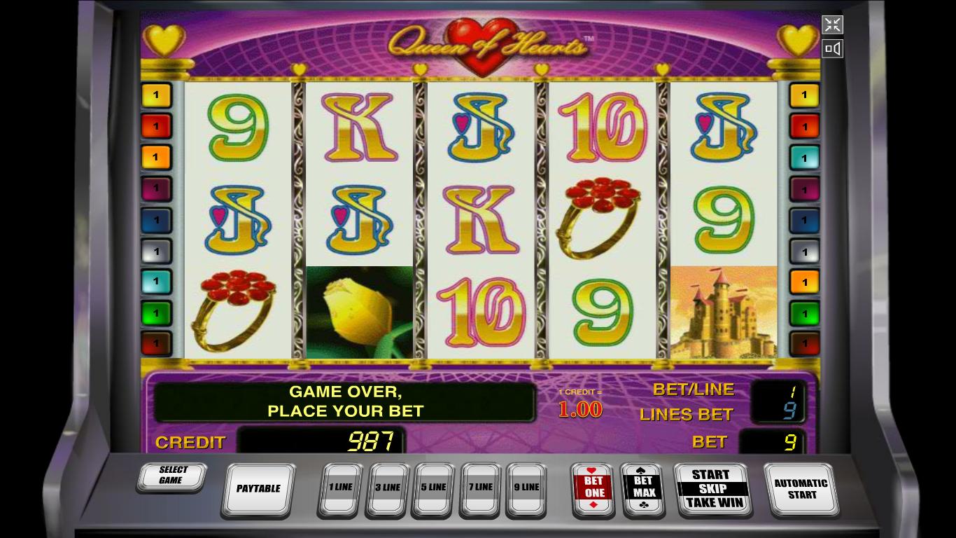 Casino no 606825