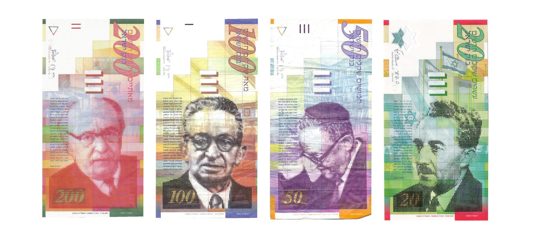 Geld Wechseln 654858