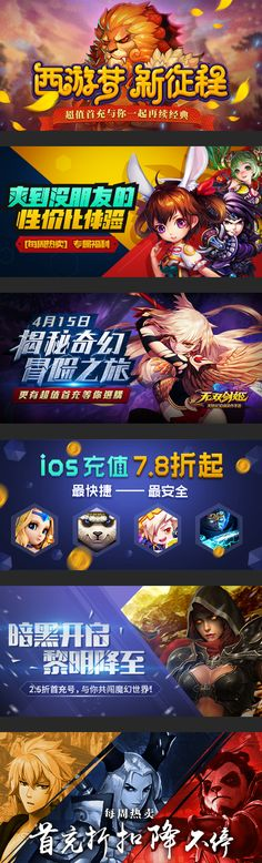 Wild Gambler 537661